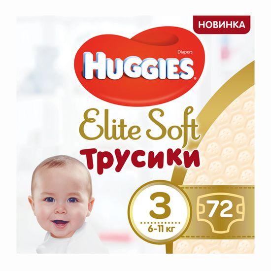 Подгузники-трусики Huggies Elite Soft, размер 3(M), 6-11 кг, 72 шт, арт. 5029053548333