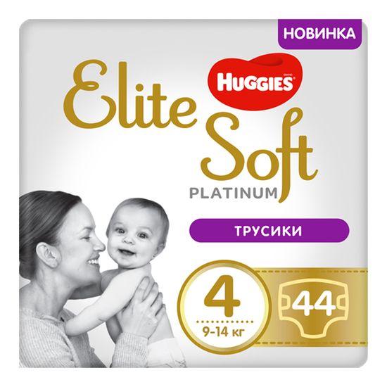 Подгузники-трусики Huggies Elite Soft Platinum, размер 4, 9-14 кг, 44 шт, арт. 5029053548821