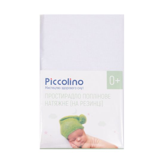 """Простынь Piccolino """"Sweet dreams"""" 72 х 168 см, поплин, арт. 111792.01"""