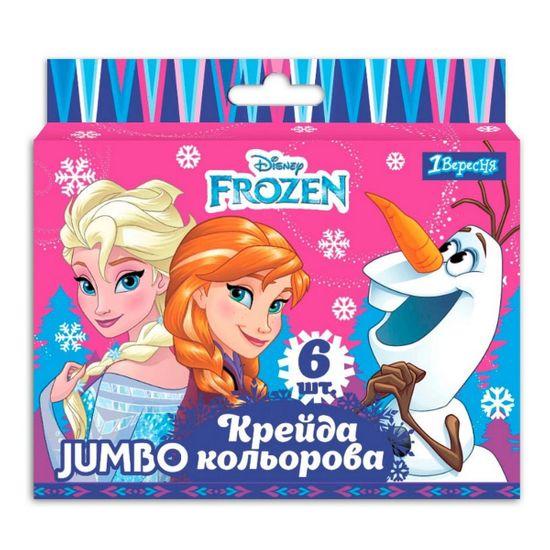 """Мел цветной 1Вересня """"Jumbo. Frozen"""", 6 шт, арт. 400407"""