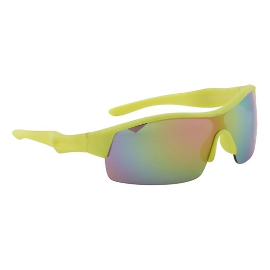 Очки солнцезащитные Molo Surf Neon, арт. 7S20T512.8118, цвет Желтый
