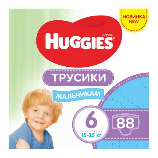 Подгузники-трусики Huggies Pants Mega для мальчика, размер 6, 15-25 кг, 88 шт, арт. 5029054568200