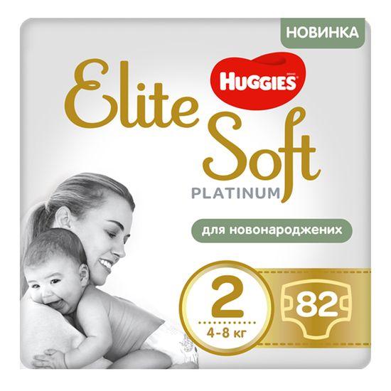 Подгузники Huggies Elite Soft Platinum, размер 2, 4-8 кг, 82 шт, арт. 5029053548869