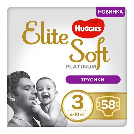 Подгузники-трусики Huggies Elite Soft Platinum, размер 3, 6-10 кг, 58 шт, арт. 5029053548814