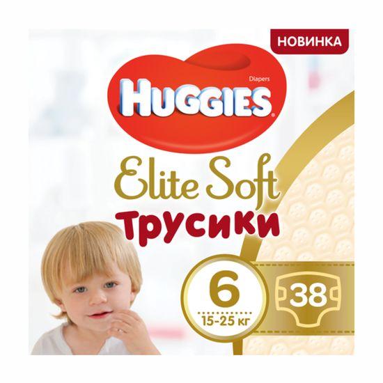 Подгузники-трусики Huggies Elite Soft, размер 6(XL+), 15-25 кг, 38 шт, арт. 5029053548371