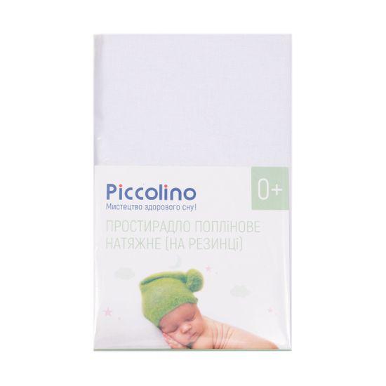 """Простынь Piccolino """"Sweet dreams"""" 60 х 120 см, поплин, арт. 111789.01"""
