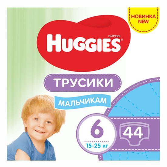 Подгузники-трусики Huggies Pants Mega для мальчика, размер 6, 15-25 кг, 44 шт, арт. 5029053547657