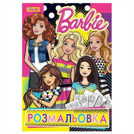 """Раскраска 1Вересня """"Barbie 3"""", А4, 12 стр., арт. 741106"""