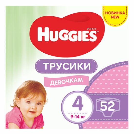 Подгузники-трусики Huggies Pants Mega для девочки, размер 4, 9-14 кг, 52 шт, арт. 5029053547541