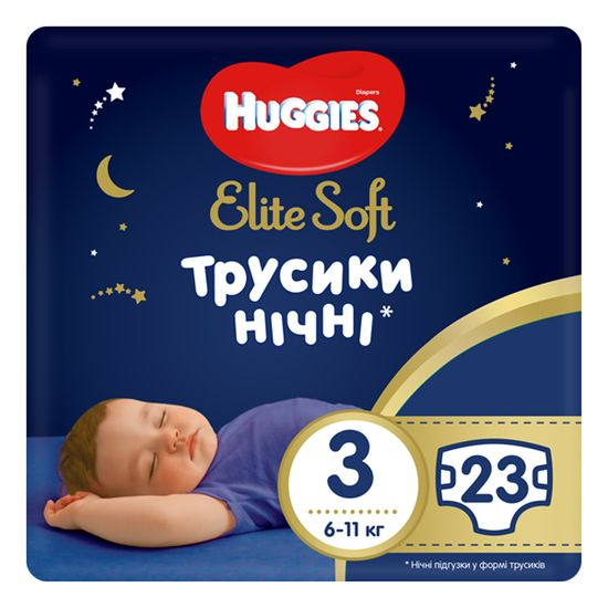 Подгузники-трусики Huggies Elite Soft Overnites, размер 3, 6-11 кг, 23 шт, арт. 5029053548159