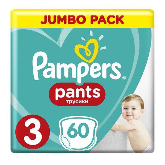 Подгузники-трусики Pampers Pants, размер 3, 6-11 кг, 60 шт, арт. 4015400682882
