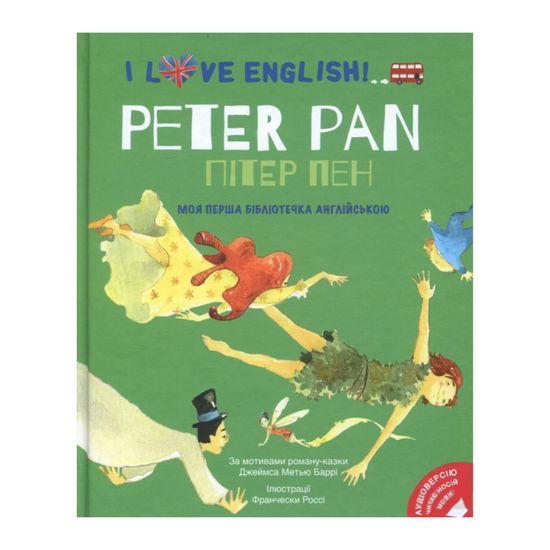 "Книга ""I Love English. Peter Pan / Питер Пен"" (англ.), арт. 9786177563395"