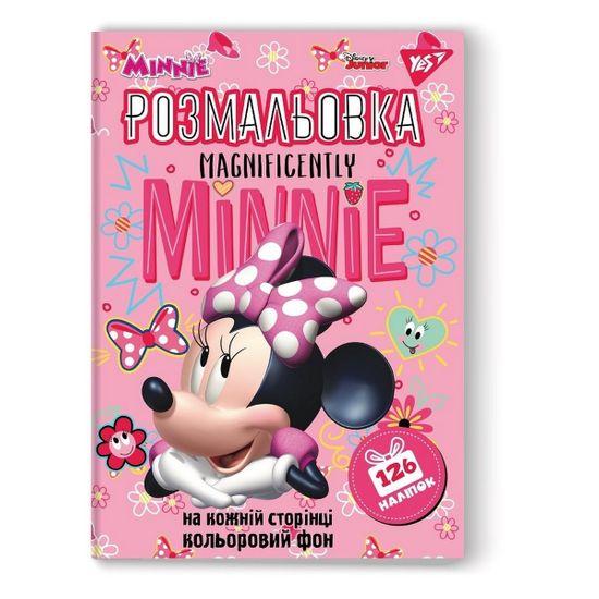"""Раскраска YES """"Minnie Mouse"""", 126 наклеек, А4, арт. 742633"""