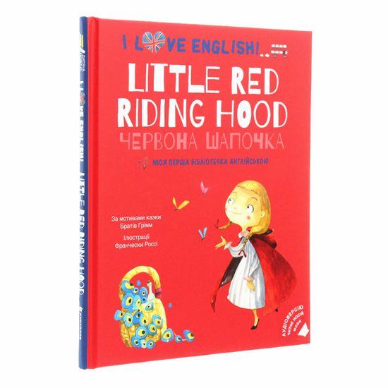"Книга ""I Love English. Little Red Riding Hood/Красная Шапочка"" (англ.), арт. 9786177563401"