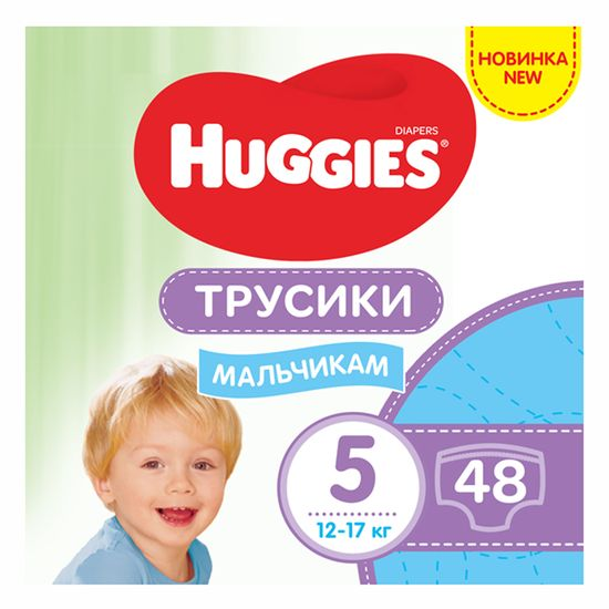 Подгузники-трусики Huggies Pants Mega для мальчика, размер 5, 12-17 кг, 48 шт, арт. 5029053547619
