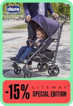 -15% на прогулочную коляску Lite Way 3 Top Special Edition от Chicco!